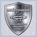 Горелкин Олег Михайлович