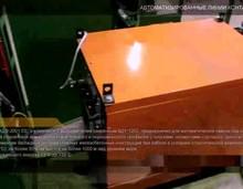 Автомат для сварки под слоем флюса АДФ-2001.03