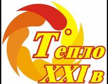 вихревой теплогенератор ВТГ