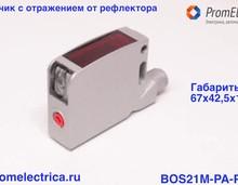 BOS 21M-PA-PR10-S4 Оптические датчики, дистанция до 10 м, 1000 Гц, PNP, 10-30VDC, BOS00TR Balluff