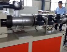 Оборудование по производству трубы из ПВХ