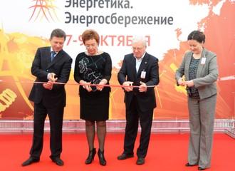 V Всероссийская специализированная выставка «Энергетика. Энергосбережение»