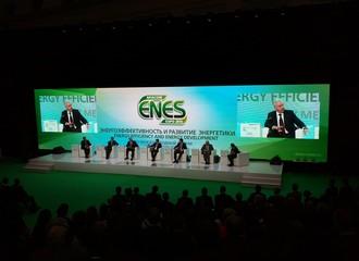 ENES 2015 — энергосбережение на основе «умных» систем