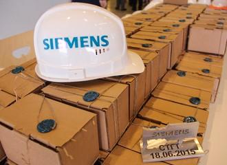 Торжественное открытие завода «Сименс» в Горелово