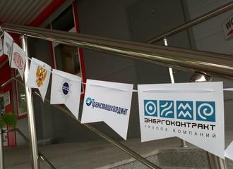Открытие фабрики ГК «Энергоконтракт» по производству тканей из арамидных волокон
