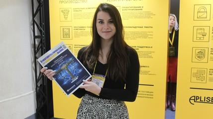 Международные специализированные выставки «Автоматизация. Электроника - 2017» и «ЭлектроТех. Свет - 2017» в Минске