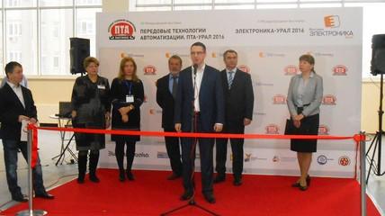 Выставка «Передовые Технологии Автоматизации. ПТА-Урал 2016»