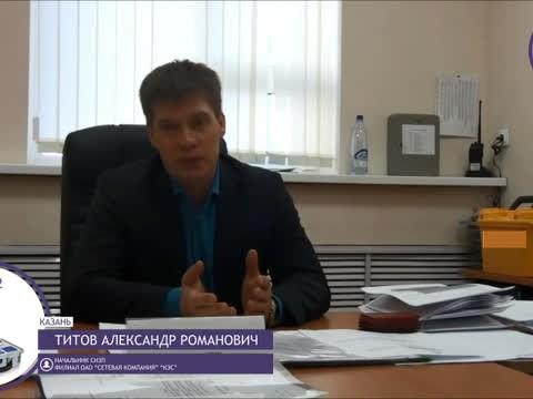 Отзыв об эксплуатации прибора ПКР-2 (ПКР-2М)