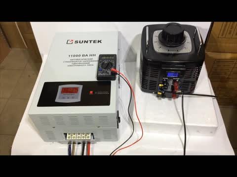 Тестирование стабилизатора SUNTEK 11000 НН на пониженном напряжении!