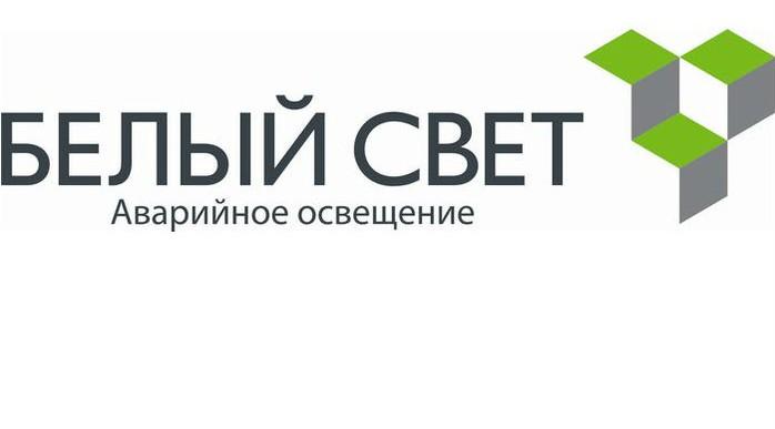 ООО «Белый свет 2000» объявляет акцию на светильник  «METEOR»