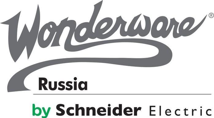 ЗАО «Клинкманн СПб» приглашает принять участие в конференции Wonderware 2014
