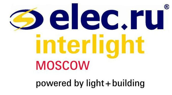 Ждём встречи на Interlight Moscow powered by Light+Building!