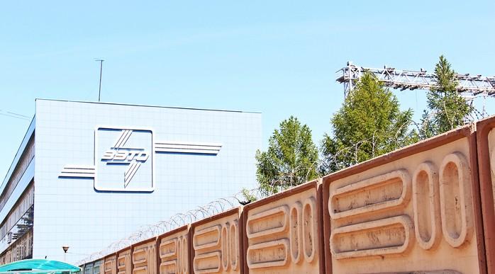 Торжественное открытие испытательной системы высоковольтного оборудования ЗАО «ЗЭТО»