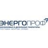 Дизельный генератор ТСС АД-10С-Т400-1РМ10