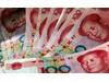 ЦБ включил юань в корзину резервных валют