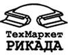 ТЕХМАРКЕТ РИКАДА, ООО