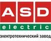 АСД-электрик, ООО