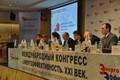 Весенняя сессия VI Международного конгресса «Энергоэффективность. XXI век. Инженерные методы снижения энергопотребления зданий» прошла в Москве