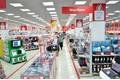 Новые возможности освещения и энергосбережения от компании «Светодиодная Техника»