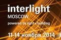 Компания «НЕПЕС РУС»: встретимся на Interlight Moscow!