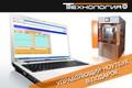Компания «НПФ Технология» дарит управляющий ноутбук Lenovo IdeaPad!