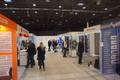Выставка «ЭлектроТех Сибирь»