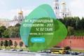 Открыта регистрация на Международный коллоквиум — 2017 SC D2 CIGRE