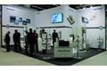 Janitza electronics GmbH приглашает вас посетить свой стенд на выставке в Ганновере