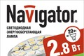 Один из лидеров на рынке источников света — торговая марка Navigator, представляет линейку светодиодных ламп (NLL)
