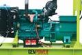 Дизельные генераторы GenPower серии GVP