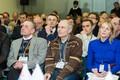 Соответствие зданий требованиям энергоэффективности обсудят на Международном конгрессе