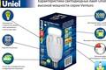 Новинка Uniel: светодиодные лампы высокой мощности серии Venturo 30 Вт, 50 Вт, 70 Вт, 100 Вт