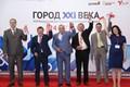 Выставка «Город XXI века» в Ижевске продемонстрировала современные решения  для строительства и ремонта