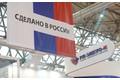 Компания «РТК\u002DЭЛЕКТРО\u002DМ» приняла участие в выставке «ЭЛЕКТРО\u002D2014»