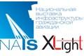 Небо, самолет, Xlight: известный производитель светотехники примет участие в выставке NAIS\u002D2017