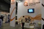 XIX Международная специализированная выставка «Энергетика и электротехника» 2012 г.