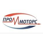 Электродвигатель МТН 412-8 22/715 кВт/об