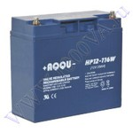 AQQU HP12-116W (12В,5Ач / 12V, 5Ah)