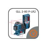 Нивелиры Bosch GLL 2-80 P-LR2