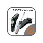 Измерители температуры Testo 830-T4 комплект