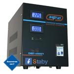 Стабилизатор напряжения Энергия СНВТ 10000 Hybrid