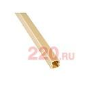 Миниканал 12х12 мм  (1шт=2м) (беж)