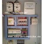 Шкаф автоматического запуска генератора ШЗГ-3.1 42kWt 63А 380В