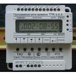 Реле времени программируемое ТПК-2