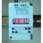 Таймер электронный (реле времени) РВВ-1В