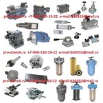 Гидроклапан давления БГ 66-12М
