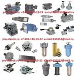 Гидроклапан давления ПАГ 52-22