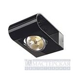 147594 SLV RETROSIX QRB WALL светильник настенный с ЭПН QRB111 50Вт макс., черный