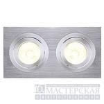 111352 SLV NEW TRIA 2 MR16 светильник встр. 2х MR16 по 50Вт макс., мат. алюминий