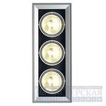 154072 SLV AIXLIGHT, MOD 3 ES111 светильник встр. 3xES111 75Вт., серебристый/черный